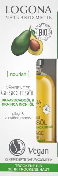 LOGONA nährendes Gesichtsöl Bio-Avocado & Inca Inchi, 30ml